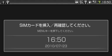 lynx_sh-01b_04.jpg