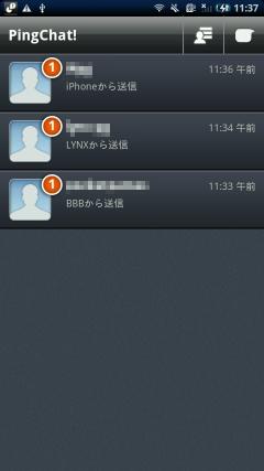pingchat_10.jpg