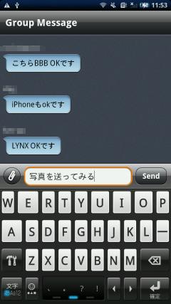 pingchat_15.jpg