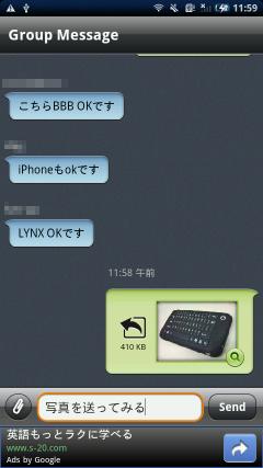 pingchat_19.jpg