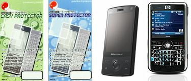 protector_new.jpg