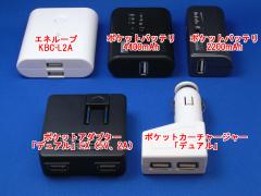 s_microusb_charge01.jpg