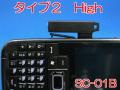 s_s_audio_microusb13.jpg