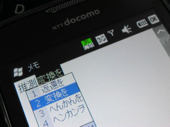 sc01b_msime.jpg