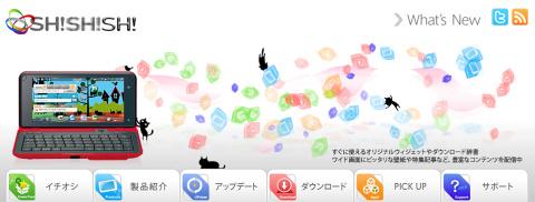 sh3site.jpg