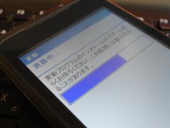 t-01a_20090908update.jpg
