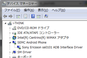 x10_mini_pro_rootd_01.jpg