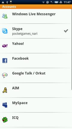 xperia_skype06.jpg