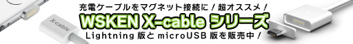 xcablebanner