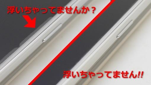 Note 5 保護ガラス