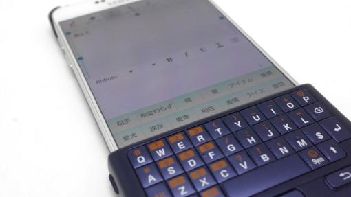 Note 5 キーボードカバー