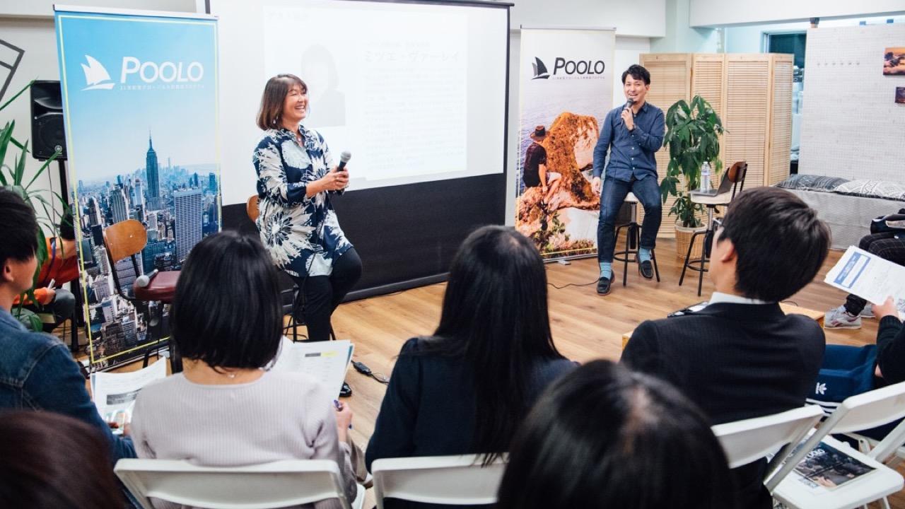 POOLOリリース記念イベント開催しました!