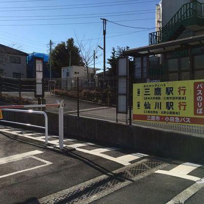 JR中央線・京王線方面へのバス便あります