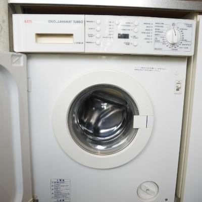 洗濯機ついてます