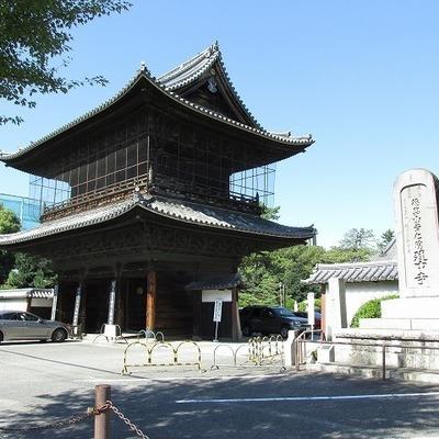 徳川ゆかりの地に暮らす