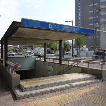 マンション出たらすぐに地下鉄車道の駅