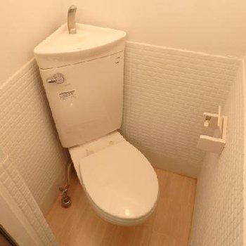 トイレも綺麗になっています