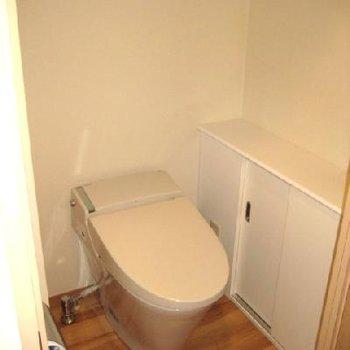 トイレもちゃんとリノベーション
