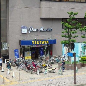 駅前TSUTAYAさんで