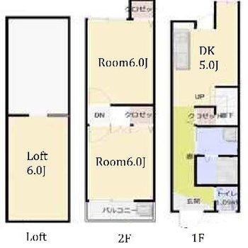 2階の1室にロフトがあります。