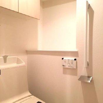 トイレもシュッとしてます