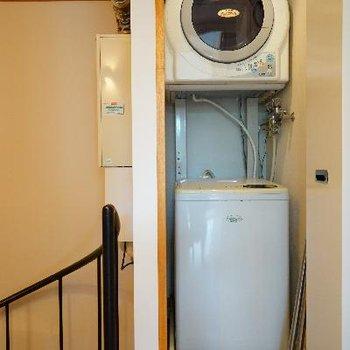 階段上ったとこに洗濯機と乾燥機が!