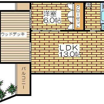 2階ですが、ルーフバルコニー付き♪