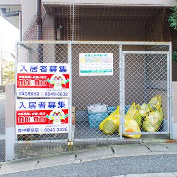 ゴミステーションは道側です。