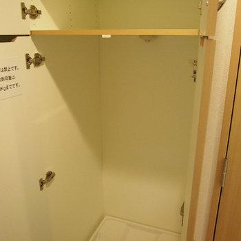 こちらに冷蔵庫