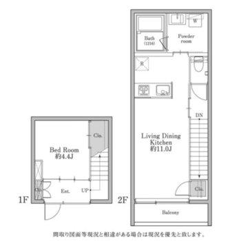 1階が寝室、2階がリビング