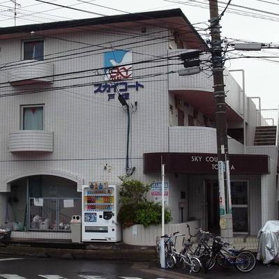スカイコート戸塚