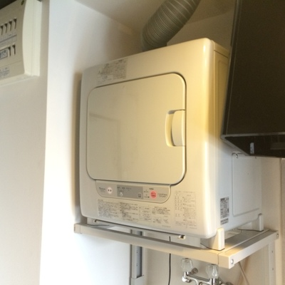 乾燥機が付いています