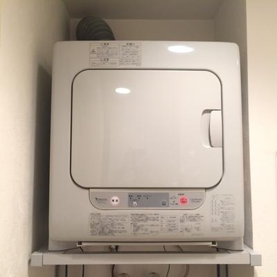 乾燥機も付いています