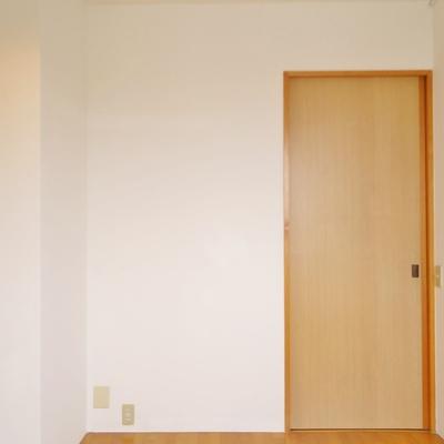 このお部屋、どう使う?