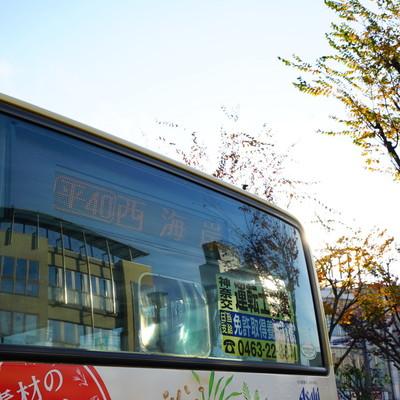 「西海岸」行きのバスに乗って♪