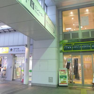 登戸駅は駅ビルも充実!