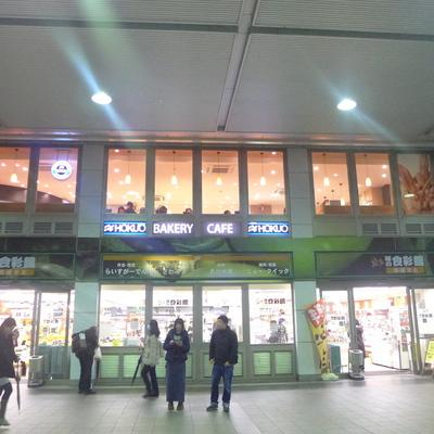 登戸駅周辺も結構便利です