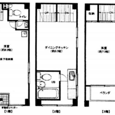 3階建ての戸建です
