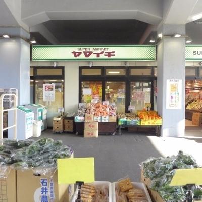 駅近くのスーパー、野菜が安い!