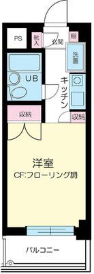 モナークマンション武蔵新城第2 の間取り