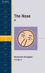The Nose 鼻