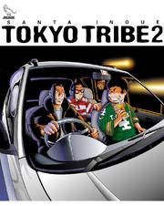 U-NEXT BookPlace TOKYO TRIBE2