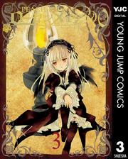 → ローゼンメイデン0(ゼロ)3巻 無料で読むならコチラから