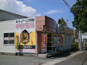 熊本近見店(Kumamoto Chikami)