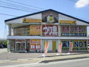 横手十三号店(Yokote jyusango)