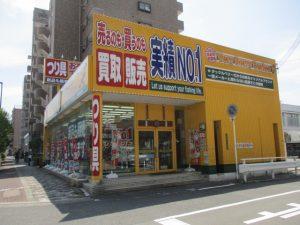 大阪東淀川店(Osaka Higashiyodogawa)