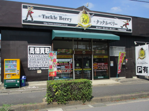 千葉流山街道店(Chiba Nagareyamakaido)