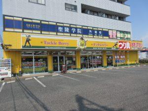 美濃大垣店(Mino Ogaki)