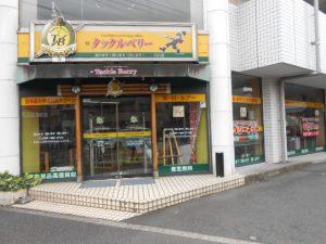 川口店(Kawaguchi)