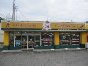 郡山店(Koriyama)